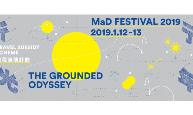 HK – MaD Festival 2019 Travel Subsidy Scheme