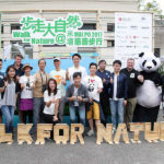HK – Walk for the Nature 2018 I Nov 3- 4