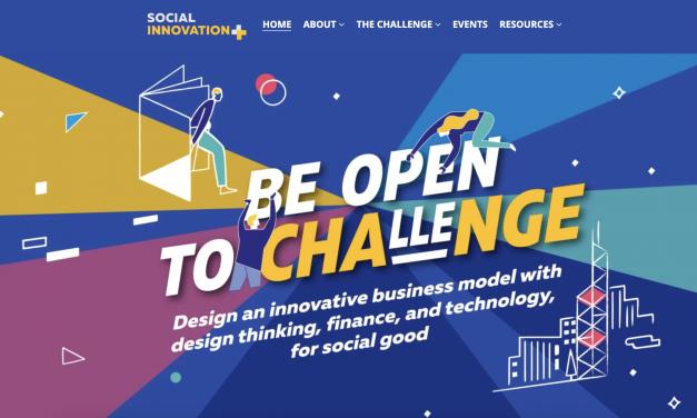 香港 – Social Innovation+ 現正接受報名