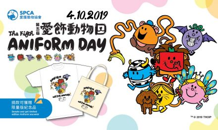 Hong Kong – The 5th Aniform Day 2019  Oct 4, 2019